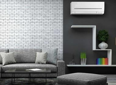Climatiseur Mural Compact