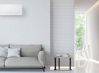 Ventilation double flux salon VL100 mitsubishi electric